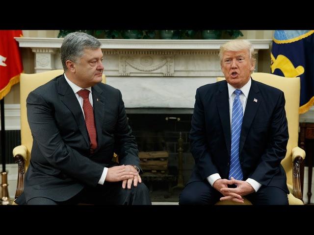 Стало известно сколько Украина заплатила за встречу Порошенко с Трампом