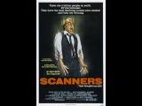 Сканнеры (Scanners, 1980)