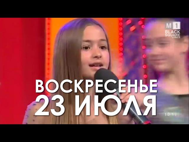 Анонс — Юлиана Берегой «Undo» — Перевод