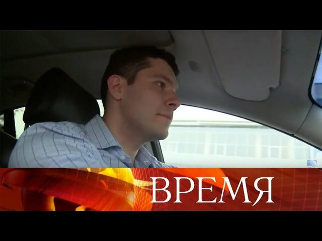 ВКалининградской области теперь работает самый молодой губернатор России— 30...