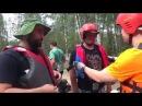 Команда им. Лаврова. Сплав по реке Шуя, Карелия 2017