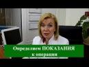 Преимущества Клиники Щитовидной Железы доктора Ушакова А В