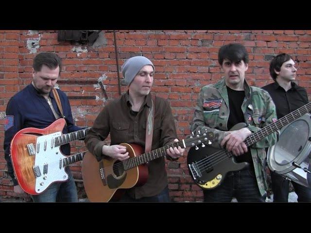 ЗВЕРОБОЙ - Эти русские (клип)