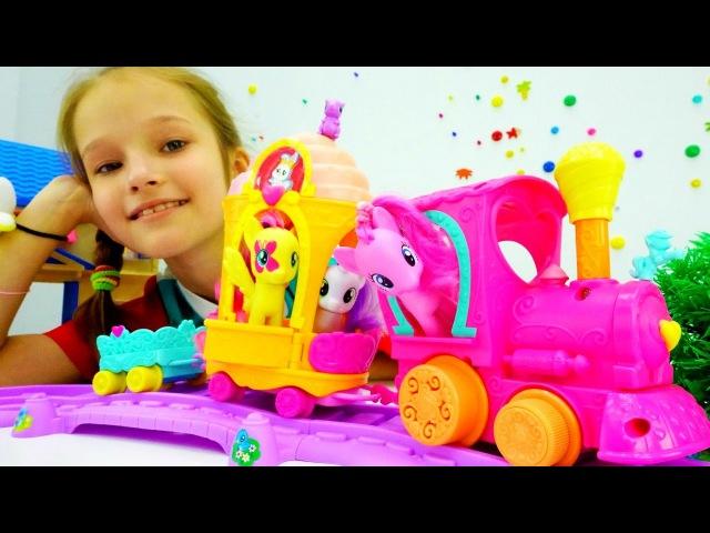 Мультик МайЛитлПони и поезд Дружбы 🦄 Играющие девочки на ДетскийКанал 👗 Виде...
