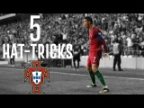 Cristiano Ronaldo - All 5 Hat-tricks With Portugal 2013/2017