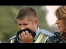 Дорожно патрульная служба Украины - как было до полиции На троих - комедийный сериал
