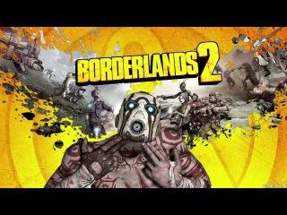 Восьмой кооперативный стрим по Borderlands 2