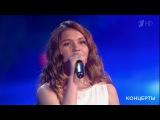 Елизавета Качурак— «Любовь— волшебная страна». Концерт «Взрослые идети»