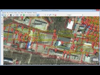 как определить местоположение земельного участка по кадастровому номеру