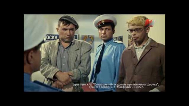 Бренды Советской эпохи Советская высшая школа