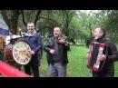 Гурт Едельвейс 2015 р Золотарево