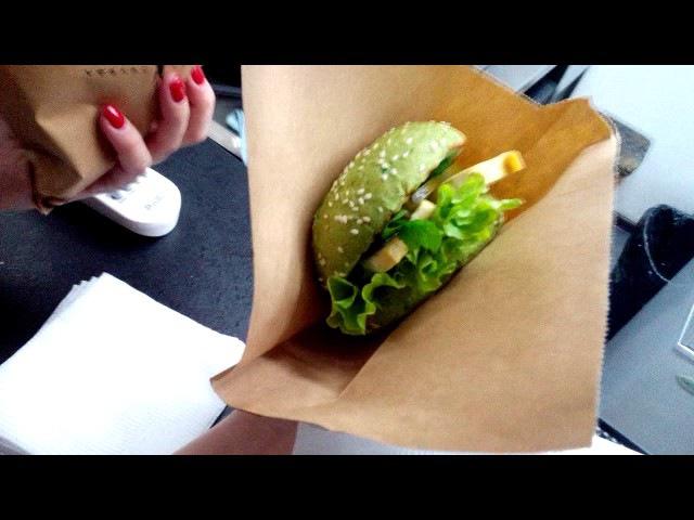 Зелёный бургер. Вегано-хулигано. Супер вкусная веганская еда