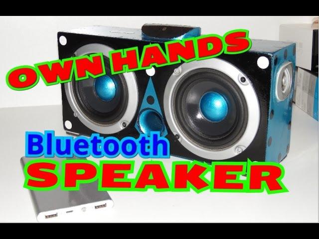 ПОРТАТИВНАЯ БЛЮТУЗ КОЛОНКА СВОИМИ РУКАМИ! СУПЕР БАСС Bluetooth Speaker