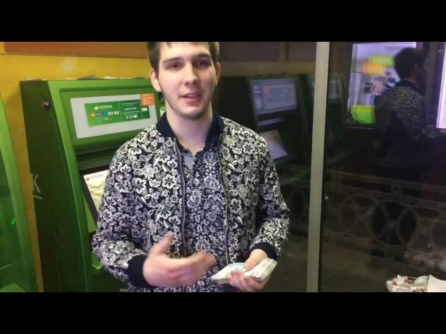 83500 рублей за 5 дней Redex! Вывод денег на карту Сбербанка! Лучшая стратегия !