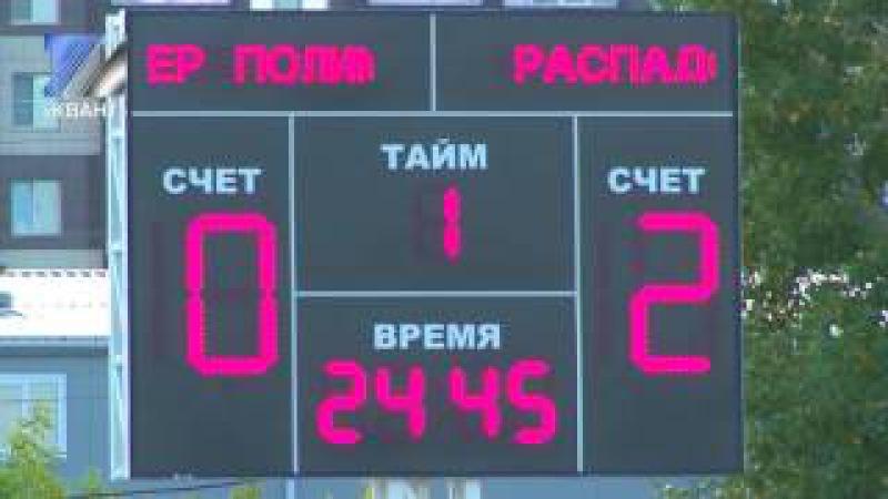 ФК «Распадская» отправился на игру Кубка Сибири в Барнаул