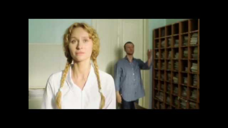 Андрей Чадов в фильме Была тебе любимая 2011