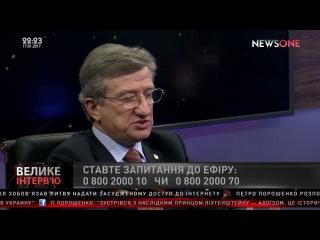 Тарута: Порошенко оторван от реальности, как и Янукович.