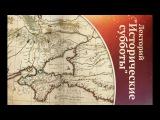 Крымское ханство и российское государство, конец XV начало XVII веков