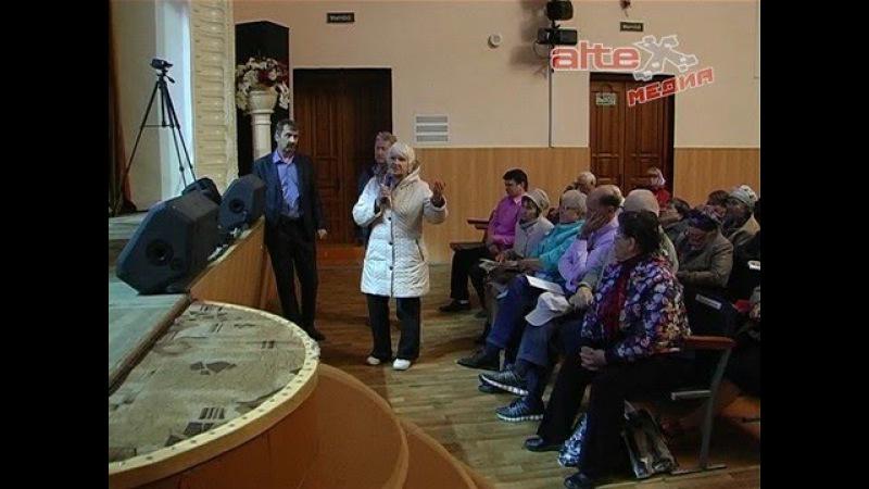Артёмовцы встретились со специалистами Департамента государственного жилищного и строительного надзора Свердловской области