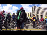 Bicycle Parade In Moscow HD Московский Велопарад. 28052017. Часть 1.