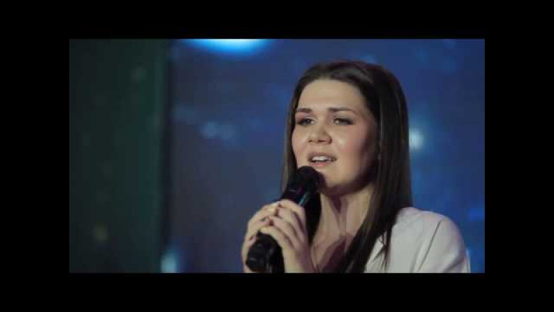 Дина Гарипова - Любовь волшебная страна и L'Amore Sei Tu