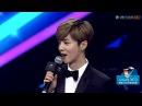 鹿晗 LUHAN 亚洲全能艺人 Asian All-Round Artist Award 2016腾讯视频星光大赏