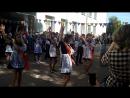 Танец на последний звонок 9 класс  27.05.17