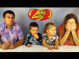 Бин Бузлд Челлендж КТО Съел ВСЕ КОНФЕТЫ!! Тухлое Яйцо Сопли Рвота и Памперсы Bean Boozled Challenge