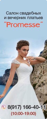 Платья самара вк