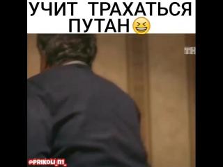 ?Ольга (2016)#prikoli_n1_... Казань 28.06.2017