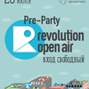 Revolution Open Air pre-party | 28/07 | Сердце