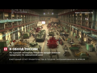 Киев закупает российские двигатели для военной техники у иностранных посредников