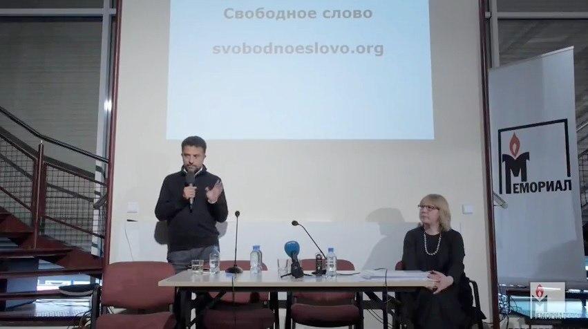 """Пресс-конференция Ассоциации """"Свободное Слово"""" (видео)"""