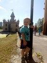 Алина Витальевна фото #38