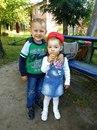 Алина Витальевна фото #37