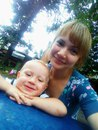 Алина Витальевна фото #36
