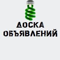 doska_tver