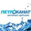 Рыболовный интернет магазин ПЕТРОКАНАТ