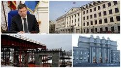 Самара за день: Сокращение управляющих компаний и отчет о строительств