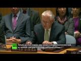 Тиллерсон почтил память советского офицера на заседании Совбеза ООН