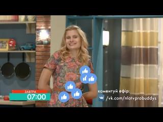 Блогеры   Пробуддись   НЛО TV