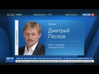 Песков_ сокращение добычи компаниям компенсирует повышение цен на нефть
