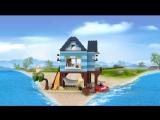 LEGO Creator 31063 Отпуск У Моря