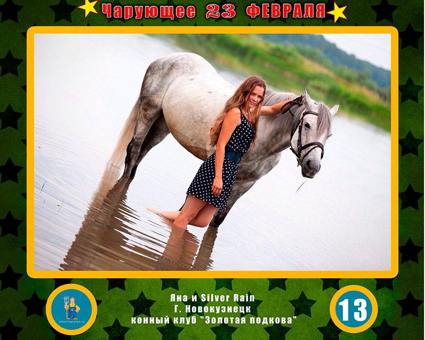 https://pp.userapi.com/c836135/v836135429/20f46/HRdOwfg7rds.jpg