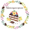 Торты на заказ СПб  (Шоколадная крошка)