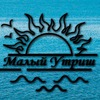 МАЛЫЙ УТРИШ ☀ База Отдыха ☀ Анапа☀ Отдых на море