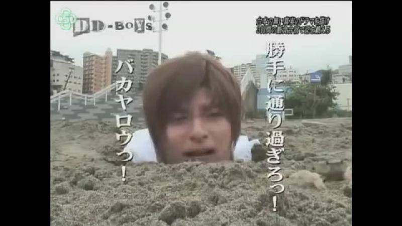 Shirota Yu vs Сrab