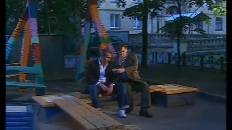Агония страха 1 серия 2007г