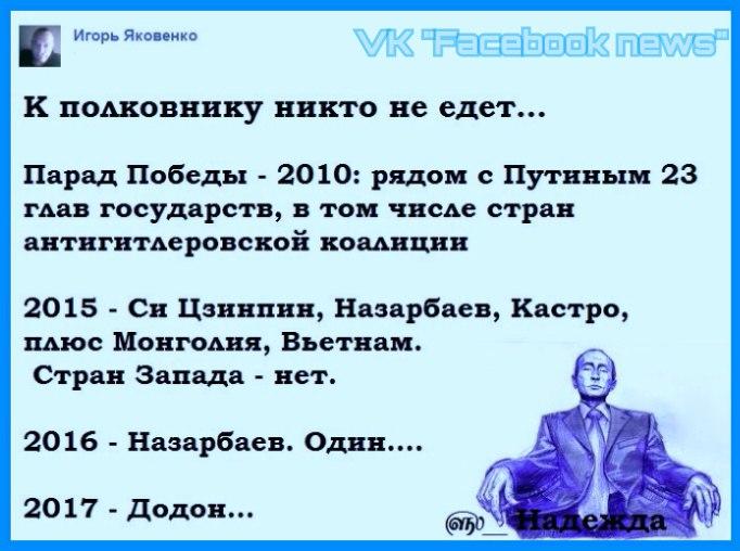 https://pp.userapi.com/c836135/v836135628/37b6a/fpunSOfydbI.jpg