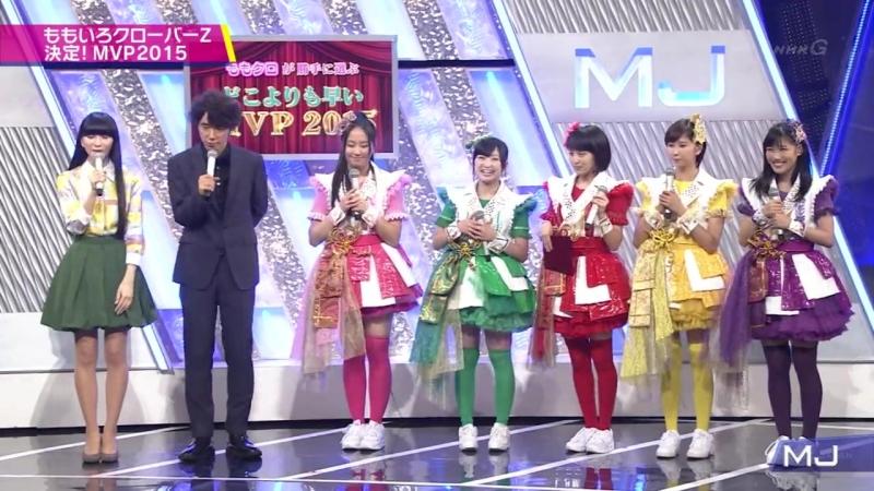 Momoiro Clover Z - Yume no Ukiyo ni Saitemina / Ikuze! Kaitou Shoujo [MUSIC JAPAN]